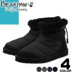 ショッピングスノーシューズ ベアパウ BEARPAW スノーブーツ Snow Fashion Short ショート レディース 防水 防寒 防滑 日本正規品 SN-KR-1