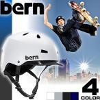 ショッピングヘルメット バーン bern ヘルメット スノーボード MACON VISOR メコン 自転車 日本正規品