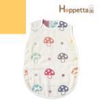 ショッピングスリーパー ホッペッタ Hoppetta 6重ガーゼスリーパー シャンピニオン 7225 ベビー 日本製 出産祝い