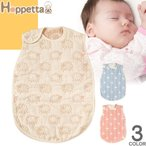 ショッピングスリーパー ホッペッタ Hoppetta 6重ガーゼスリーパー フィセル スリーパー ベビー 日本製 出産祝い