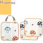 ホッペッタ Hoppetta 6重ガーゼハンカチ クリップセット スタイ よだれかけ フィセル 日本製 出産祝い 名入れ
