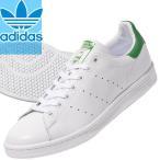 adidas アディダス スニーカー Originals STAN SMITH オリジナルス スタンスミス メンズ レディース M20324 M20325 M20327 シューズ グリーン ネイビー ブラック
