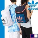 アディダス オリジナルス リュック バックパック メンズ レディース ネイビー ホワイト 通学 adidas Originals BACKPACK CLASSIC F76908 B45887