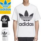 アディダス ボストンバッグ スポーツバッグ メンズ レディース 黒 adidas 3-STRIPES TEAM BAG LARGE Black AJ9990