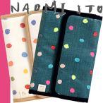 ショッピング母子手帳 ナオミイトウ NAOMI ITO 母子手帳ケース ジャバラ式 シンプル マルチケース POCHO フィセル 日本製 出産祝い