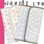 ナオミイトウ NAOMI ITO 母子手帳ケース ジャバラ式 シンプル マルチケース mere フィセル 日本製 出産祝い