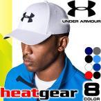 アンダーアーマー UNDER ARMOUR キャップ ランニング ゴルフ メッシュ メンズ 帽子 大きめ 大きいサイズ