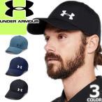 アンダーアーマー UNDER ARMOUR キャップ ランニング ゴルフ メンズ 帽子 大きめ 大きいサイズ1291840