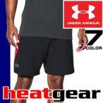 アンダーアーマー UNDER ARMOUR ハーフパンツ メンズ ヒートギア ロゴ ランニングウェア スポーツウェア 大きいサイズ コーディネート 1265720 [メール便発送]