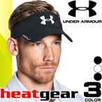 アンダーアーマー UNDER ARMOUR サンバイザー メンズ ゴルフ ランニング 黒 白 大きいサイズ 1273278 1291875
