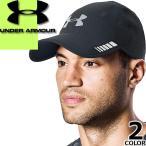 アンダーアーマー UNDER ARMOUR キャップ メンズ 帽子 メッシュ ランニング ゴルフ ストレッチ 大きいサイズ 1305003 1310130