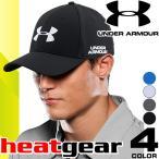 アンダーアーマー UNDER ARMOUR キャップ ランニング ゴルフ メッシュ メンズ 帽子 大きいサイズ Cool Switch Armour Vent 2.0 Cap 1291856 [メール便発送]