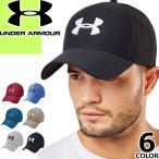 アンダーアーマー UNDER ARMOUR キャップ 帽子 メンズ レディース メッシュ ゴルフ ブランド 大きいサイズ 大きめ 夏用 深め おしゃれ ゴルフ テニス