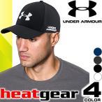 アンダーアーマー UNDER ARMOUR キャップ ランニング ゴルフ メッシュ メンズ 帽子 大きめ 大きいサイズ Golf Headline 2.0 Cap 1305018