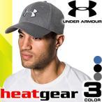 ショッピングUNDER アンダーアーマー UNDER ARMOUR キャップ ランニング ゴルフ メッシュ メンズ 帽子 大きめ 大きいサイズ Heathered Blitzing Cap 1283151 [メール便発送]