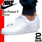 ショッピングエアフォース ナイキ NIKE エアフォース1 スニーカー メンズ おしゃれ 白 黒 ホワイト ブラック Air Force 1 315122-111 315122-001