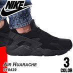 ◇ 1991年に発売された革命的ランニングシューズ「Air Huarache(エアハラチ)」シリーズ...