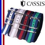 CASSIS カシス TYPENATO タイプナトー 交換用ベルト 18mm 20mm  ダニエル タイメックス レディース