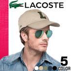 ショッピングラコステ ラコステ LACOSTE 帽子 キャップ メンズ レディース ベーシックキャップ ベースボールキャップ ロゴキャップ 大きめ ブランド 日本製 L3482