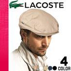 ラコステ LACOSTE ハンチング帽 L3979 日本製 メンズ レディース