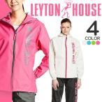 レイトンハウス LEYTON HOUSE シェイプダイエットスーツ LD-201L サウナスーツ レディース おしゃれ