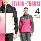 レイトンハウス LEYTON HOUSE シェイプダイエットスーツ LD-210L サウナスーツ レディース おしゃれ
