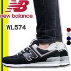 ニューバランス スニーカー レディース 574 黒 白 赤 NEW BALANCE WL574ER WL574EW WL574EN WL574EB