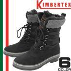 キンバーテックス 防滑 防寒 雪 靴