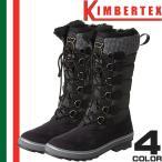 キンバーテックス KIMBERTEX スノーブーツ パブロ レディース PABLO LONG ロング 防水 防寒 防滑