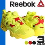 リーボック ポンプフューリー Reebok INSTA PUMP FURY OG スニーカー メンズ レディース 靴 シューズ 紐なし AR3497 AR3498 AR3573