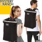 ミステリーランチ ブーティーバッグ MYSTERYRANCH Booty Bag リュック バックパック 定番 大容量 防水 レディース メンズ 通学 おしゃれ ブランド