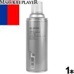 マーキープレイヤー MARQUEE PLAYER 防水スプレー 最強 靴 衣類 スニーカー 撥水スプレー 日本製 Sneaker Water Repellent Keeper No01 420ml