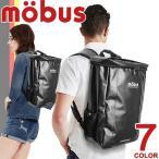 モーブス mobus MBX505N トップオープンリュック バッグパック バッグ リュック リュックサック 大容量 大型 防水 撥水 軽い 黒 メンズ レディース