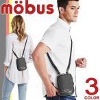 モーブス mobus MBH215 3way ショルダーバッグ バッグ 斜めがけ ウエストバッグ ウエストポーチ 仕事用 軽い メンズ レディース