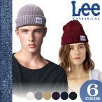 リー Lee 帽子 ニット帽 メンズ レディース ワッチキャップ アクリル ニット キャップ ニットキャップ ビーニー ロゴ タグ 168176203