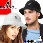 カンゴール KANGOL ハット キャップ バミューダ Bermuda Casual バケットハット メンズ レディース ロゴ 大きいサイズ 帽子 つば広 黒 白 ブラック ホワイト