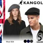 カンゴール KANGOL ハンチング Wool 504l 504 メンズ レディース ウール ロゴ 大きいサイズ 帽子 ベレー帽 おしゃれ カジュアル 黒 ブラック 167169001