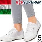 SUPERGA スペルガ スニーカー キャンバス クラシック レディース メンズ シューズ 2750 COTU CLASSIC