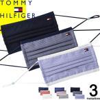 トミーヒルフィガー TOMMY HILFIGER マスク 3枚セット メンズ レディース ファッションマスク 布マスク おしゃれ 大きめ 洗える 夏用 チェック ストライプ