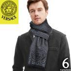 ヴェルサーチ ベルサーチ ジャンニヴェルサーチ VERSACE Gianni Versace 正規品 ウール ストール マフラー  ブラック グレー メデューサ メンズ