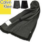 カルバンクライン Calvin Klein Ck マフラー ストール レディース メンズ ブランド プレゼント リバーシブル ロゴ 黒 ブラック グレー