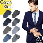 カルバンクライン Calvin Klein CK ネクタイ ブランド