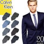 カルバンクライン Calvin Klein CK ネクタイ ブランド おしゃれ プレゼント 細い 細身 ストライプ 無地 ドット 黒 青 赤