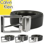 カルバンクライン Calvin Klein ベルト 75661 メンズ リバーシブル ブランド ビジネス プレゼント ギフト 男性 黒 ブラック ブラウン