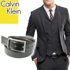 カルバンクライン Calvin Klein ベルト 75660 メンズ リバーシブル ビジネス ブランド カジュアル レザー 本革 プレゼント ギフト 男性 黒 ブラック ブラウン