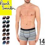 ポールスミス Paul Smith ボクサーパンツ メンズ 3枚セット 下着 アンダーウエア ボーダー 無地 おしゃれ かっこいい ブランド 黒 ブラック