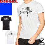 ディーゼル DIESEL ボクサーパンツ メンズ 2枚セット