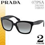 プラダ PRADA サングラス 国内正規品 レディース メンズ uvカット 2018 ブランド ケース付き 黒縁 07PSA 2AU6S1 1AB0A7