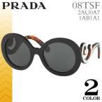プラダ PRADA サングラス レディース メンズ UVカット おしゃれ ブランド 丸 丸型 08TSF 2AU0A7 1AB1A1