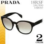 プラダ PRADA サングラス レディース メンズ UVカット おしゃれ ブランド 18RSF 2AU3D0 1AB0A7